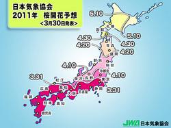 chart_large_2011.jpg